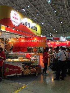 2015台北食品展