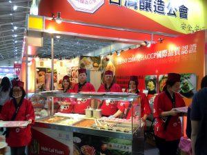 2015台北食品展2