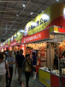 2015台北食品展3