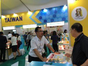 2015新加坡食品展