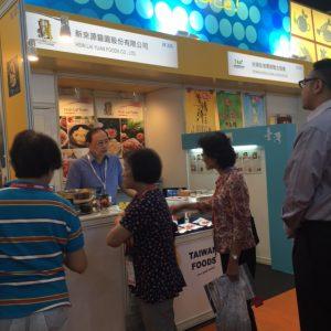 2015香港國際食品展 (7)