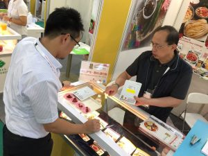 2016新加坡食品展